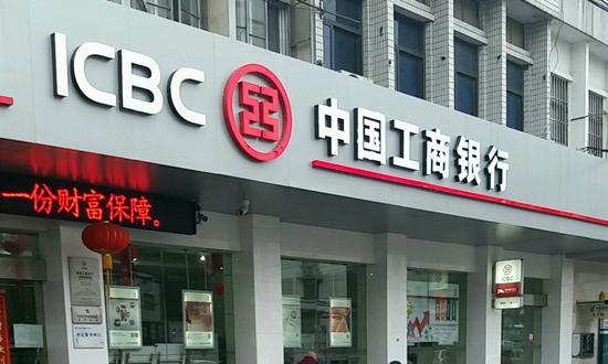 工商银行太仓城东分理处