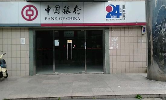 中国银行震川东路1026-4ATM机